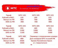 Продам: капитальный гараж 3-х этажный в а/к Нефт в Комсомольске-на-Амуре