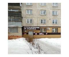 Продам: нежилое помещение в Курске