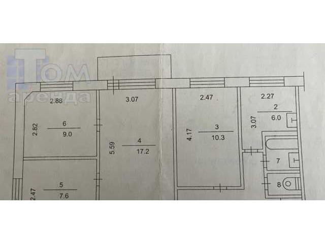 Продам: квартиру в Томске